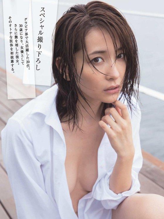 山崎真実 ヤングチャンピオンのノーブラハミ乳グラビア 画像27枚 15