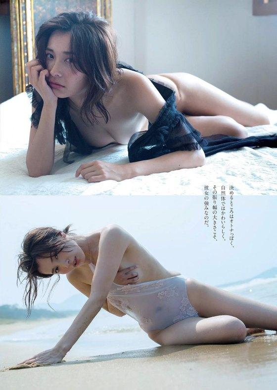 山崎真実 ヤングチャンピオンのノーブラハミ乳グラビア 画像27枚 24