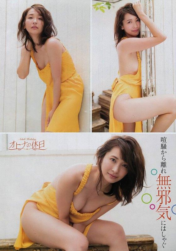 山崎真実 ヤングチャンピオンのノーブラハミ乳グラビア 画像27枚 3