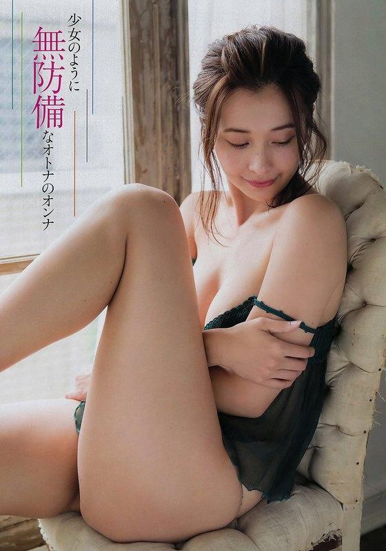 山崎真実 ヤングチャンピオンのノーブラハミ乳グラビア 画像27枚 4