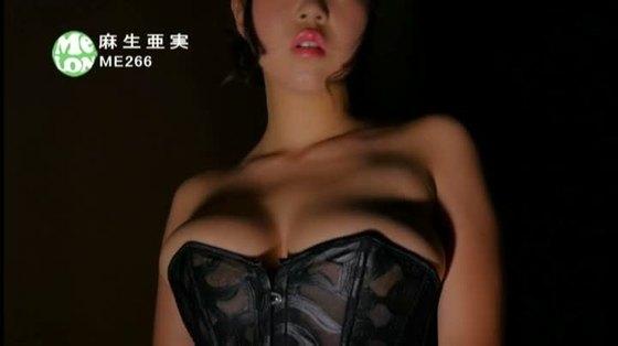 麻生亜実 素敵なお姉さんのHカップ垂れ乳爆乳キャプ 画像28枚 14