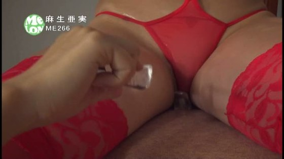 麻生亜実 素敵なお姉さんのHカップ垂れ乳爆乳キャプ 画像28枚 23