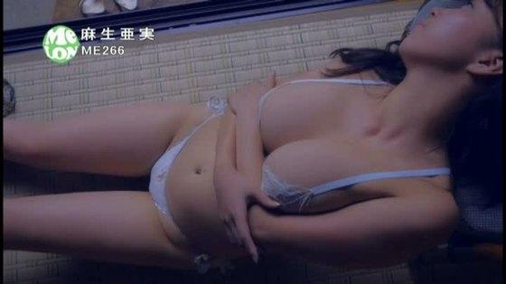 麻生亜実 素敵なお姉さんのHカップ垂れ乳爆乳キャプ 画像28枚 6