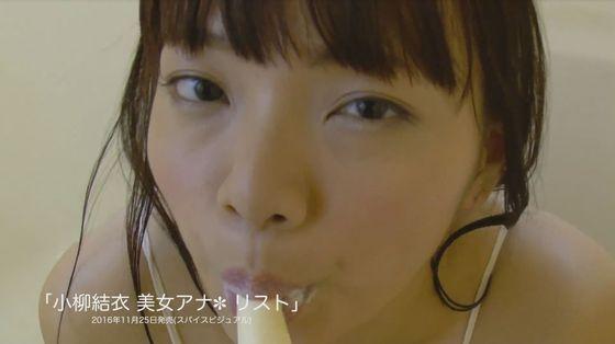 小柳結衣 DVD美女アナ*リストのくっきりアナルキャプ 画像30枚 15