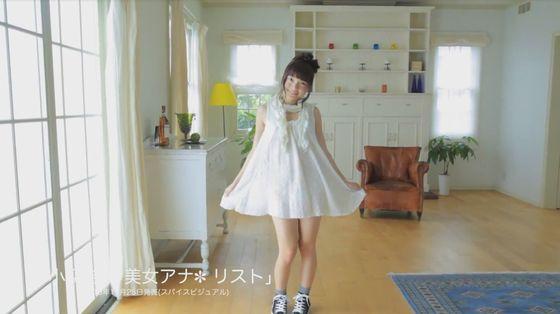 小柳結衣 DVD美女アナ*リストのくっきりアナルキャプ 画像30枚 2