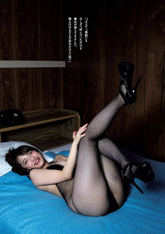 都丸紗也華 週プレの下着姿Fカップ垂れ乳巨乳グラビア 画像22枚 6
