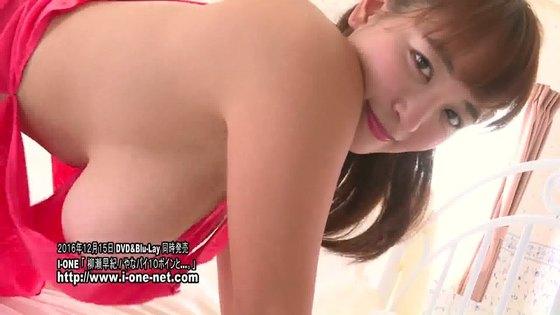 柳瀬早紀 恋する女神さまのIカップ垂れ乳爆乳キャプ 画像24枚 19