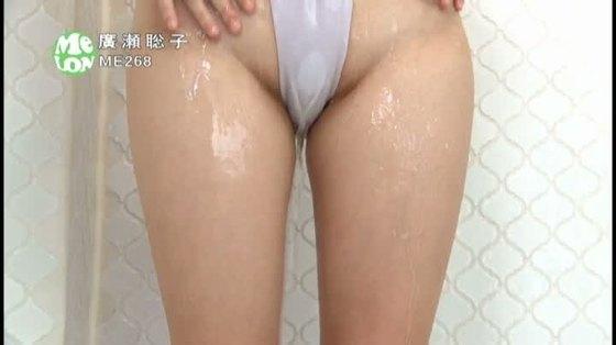 廣瀬聡子 DVDラストグラビアのFカップハミ乳キャプ 画像49枚 18
