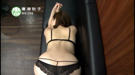 廣瀬聡子 DVDラストグラビアのFカップハミ乳キャプ 画像49枚 28
