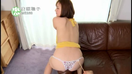 廣瀬聡子 DVDラストグラビアのFカップハミ乳キャプ 画像49枚 37