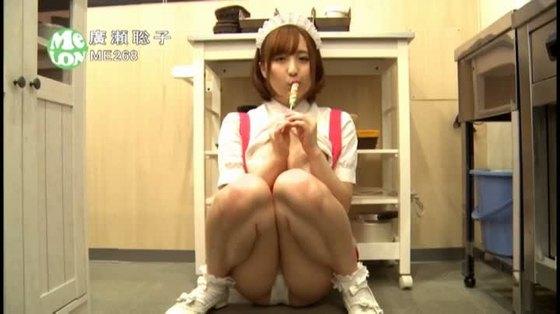 廣瀬聡子 DVDラストグラビアのFカップハミ乳キャプ 画像49枚 44