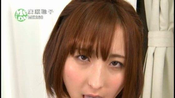 廣瀬聡子 DVDラストグラビアのFカップハミ乳キャプ 画像49枚 9