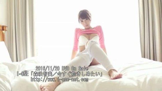 森咲智美 DVD今すぐ抱きしめたいのGカップ爆乳キャプ 画像36枚 15