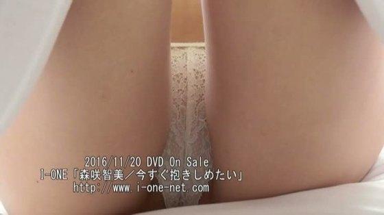 森咲智美 DVD今すぐ抱きしめたいのGカップ爆乳キャプ 画像36枚 16