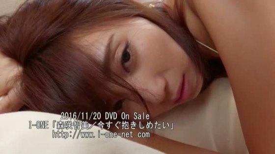 森咲智美 DVD今すぐ抱きしめたいのGカップ爆乳キャプ 画像36枚 23