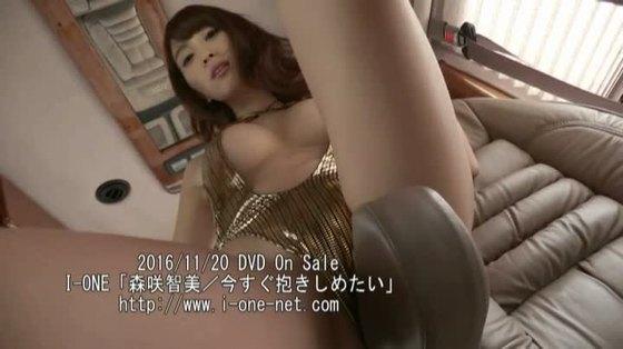 森咲智美 DVD今すぐ抱きしめたいのGカップ爆乳キャプ 画像36枚 24