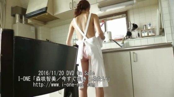 森咲智美 DVD今すぐ抱きしめたいのGカップ爆乳キャプ 画像36枚 25