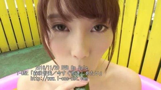 森咲智美 DVD今すぐ抱きしめたいのGカップ爆乳キャプ 画像36枚 5