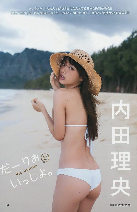 内田理央 週プレの写真集未公開下着姿お尻の割れ目 画像23枚 8