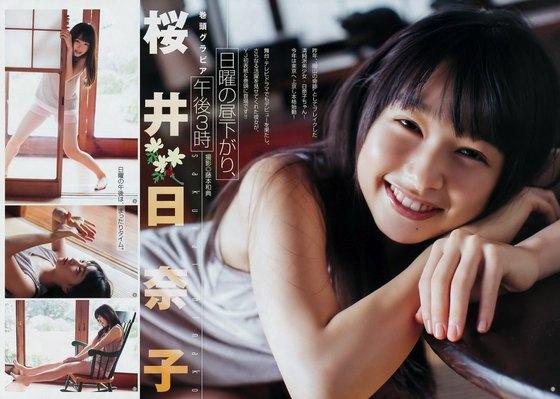桜井日奈子 ヤングジャンプの美少女感溢れるグラビア 画像26枚 1
