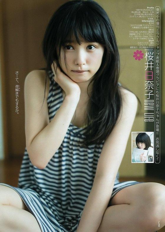 桜井日奈子 ヤングジャンプの美少女感溢れるグラビア 画像26枚 20