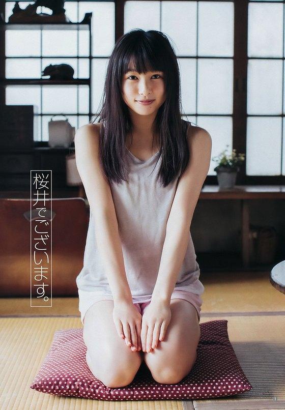 桜井日奈子 ヤングジャンプの美少女感溢れるグラビア 画像26枚 3