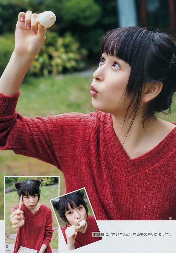 桜井日奈子 ヤングジャンプの美少女感溢れるグラビア 画像26枚 7