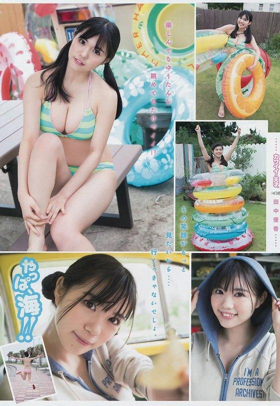田中優香 ヤンマガの水着Gカップ爆乳ハミ乳グラビア 画像29枚 3