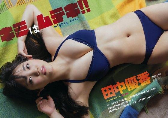 田中優香 ヤンマガの水着Gカップ爆乳ハミ乳グラビア 画像29枚 9