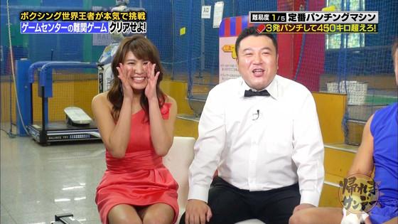久松郁実 帰れまサンデーの黒パンチラキャプ 画像30枚 1