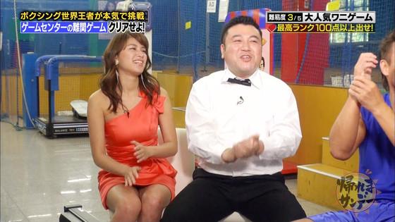 久松郁実 帰れまサンデーの黒パンチラキャプ 画像30枚 23