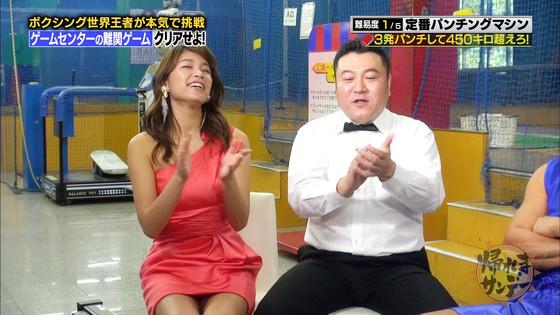久松郁実 帰れまサンデーの黒パンチラキャプ 画像30枚 8