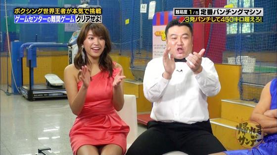 久松郁実 帰れまサンデーの黒パンチラキャプ 画像30枚 9