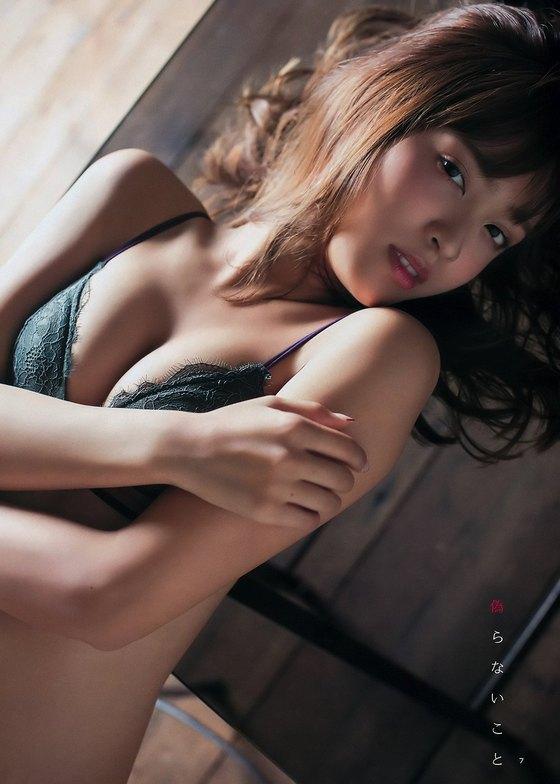 松本愛 週プレの水着姿Cカップ谷間&美尻食い込み 画像26枚 13