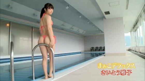 さいとう雅子 まぁこデラックスの巨尻食い込み&マン筋キャプ 画像55枚 22