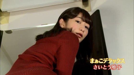 さいとう雅子 まぁこデラックスの巨尻食い込み&マン筋キャプ 画像55枚 49