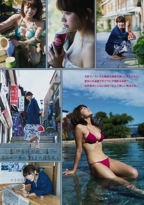 久松郁実 週プレの水着姿Fカップ巨乳ハミ乳グラビア 画像23枚 21