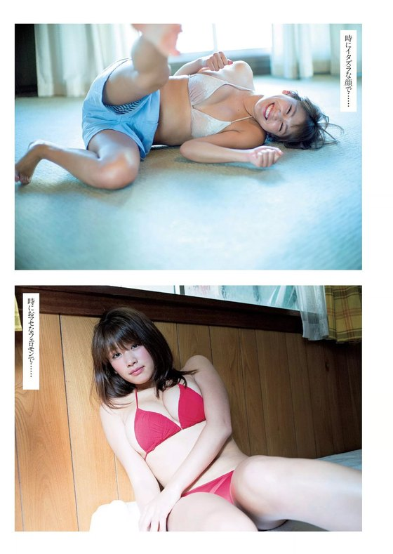 久松郁実 週プレの水着姿Fカップ巨乳ハミ乳グラビア 画像23枚 4