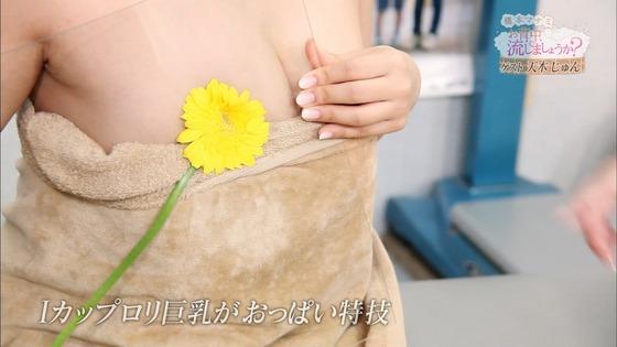 天木じゅん Iカップ爆乳のたんぽぽニプレスキャプ 画像23枚 28