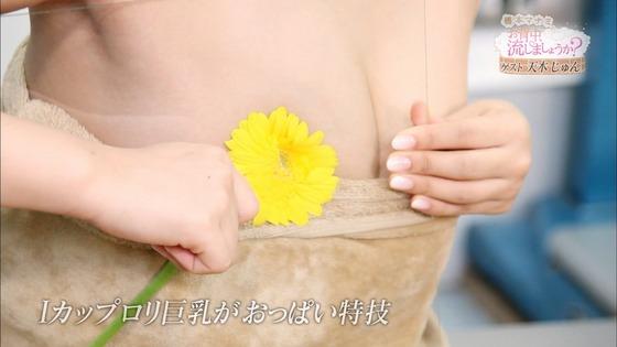 天木じゅん Iカップ爆乳のたんぽぽニプレスキャプ 画像23枚 29