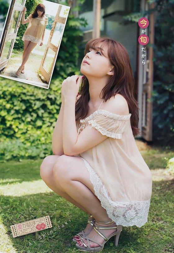 篠崎愛 ヤングチャンピオンの水着姿Gカップ爆乳グラビア 画像28枚 4