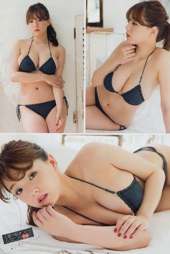 篠崎愛 ヤングチャンピオンの水着姿Gカップ爆乳グラビア 画像28枚 8