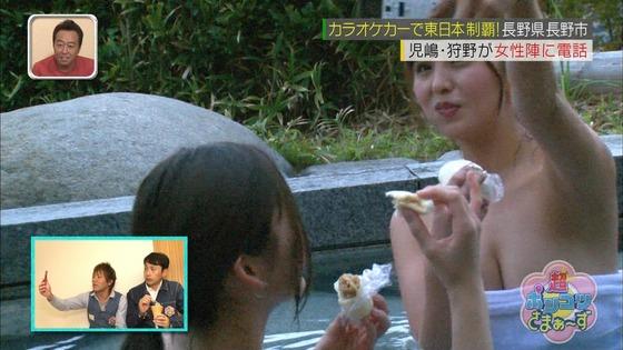 柳いろは 温泉ロケのEカップ巨乳ハミ乳キャプ 画像30枚 19