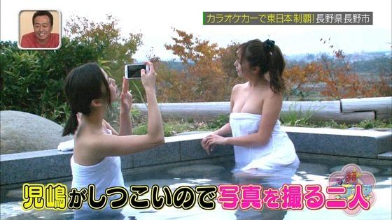 柳いろは 温泉ロケのEカップ巨乳ハミ乳キャプ 画像30枚 26