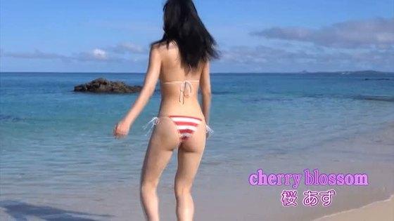 桜あず cherry blossomのお尻&股間食い込みキャプ 画像52枚 21
