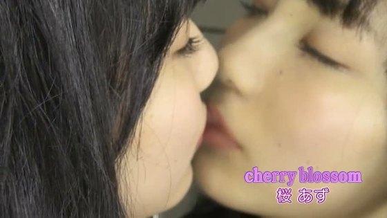 桜あず cherry blossomのお尻&股間食い込みキャプ 画像52枚 35
