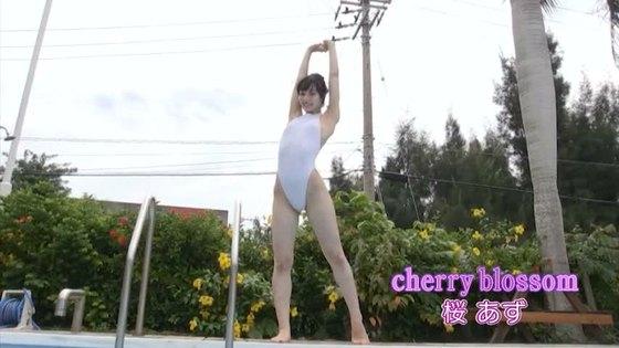 桜あず cherry blossomのお尻&股間食い込みキャプ 画像52枚 40