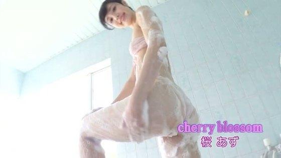 桜あず cherry blossomのお尻&股間食い込みキャプ 画像52枚 47