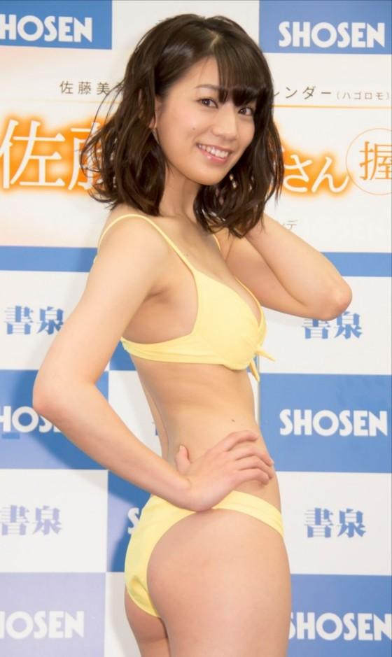 佐藤美希 カレンダー販促イベントの水着姿Fカップ谷間 画像30枚 16