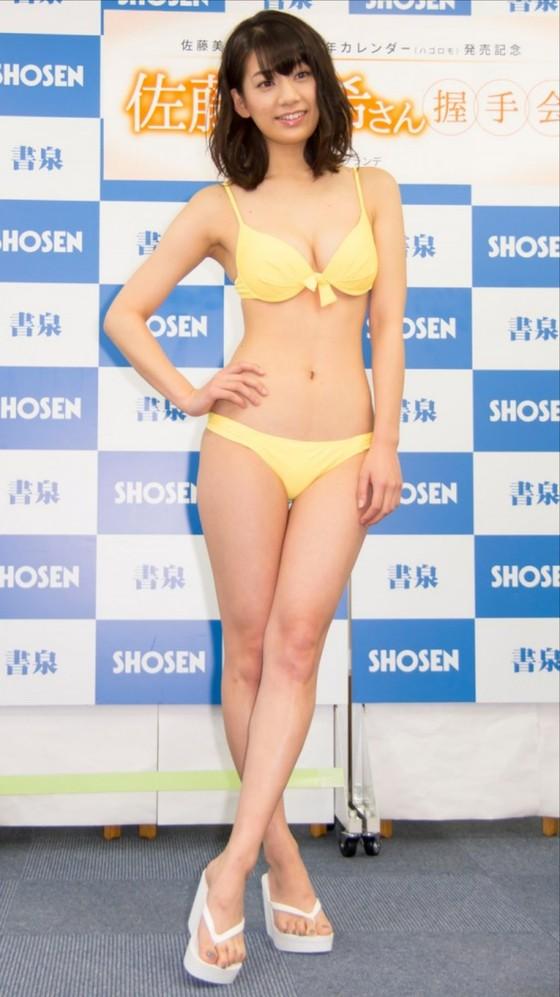佐藤美希 カレンダー販促イベントの水着姿Fカップ谷間 画像30枚 21
